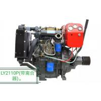 Buy cheap 2 Cylinders Engine from wholesalers