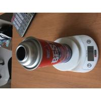 Buy cheap butane gas refill can from wholesalers