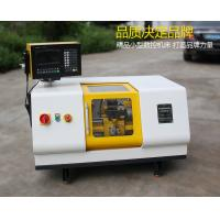 Buy cheap Benchtop CNC Lathe CK210 from wholesalers