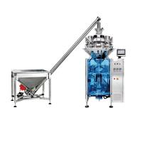 Buy cheap JW-B5 Automatic Sugar Packaging Machine with Screw Feeder Machine from wholesalers