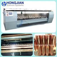 Buy cheap Copper Plating Machine for Gravure Cylinder Plating Automation Equipment from wholesalers
