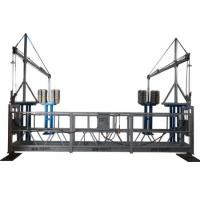 Buy cheap Suspended platform Jiuchuang Made in China ZLP630 from wholesalers