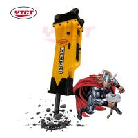 Buy cheap High frequency 10 ton excavator rock breaker Silence type from wholesalers