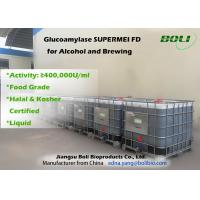 Wholesale High Concentrated Liquid Glucoamylase SUPERMEI FD for Higher Alcohol and Brewing Yields Food Use from china suppliers