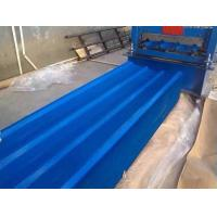 Buy cheap PPGI Corrugated Metal Roofing Steel Sheet used corrugated roof sheet from wholesalers
