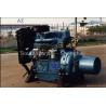 Buy cheap 495 series diesele engine from wholesalers