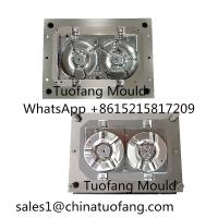 Buy cheap car cooling fan mould from wholesalers