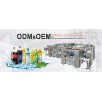 Buy cheap Newest Automatic Drinking Water Bottling Plant/ Equipment, Turnkey Project from wholesalers