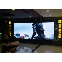 Quality Bright Digital Advertising Display Screens , P4 Multi Color Led Display Board 1R1G1B for sale