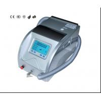 Buy cheap Yag Laser Tattoo Removal Machine from wholesalers