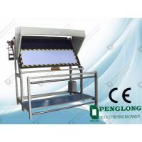 Buy cheap PL-E2 Knitted fabric inspection and plaiting Machine from wholesalers