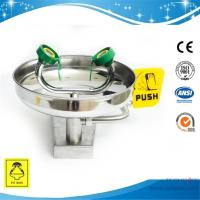 Buy cheap safety eye wash station wall type SS304 SH359DZ silver color yellow color used for school from wholesalers