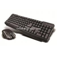 Buy cheap Wireless Computer Combo from wholesalers
