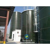 Buy cheap Livestock  Manure Anaerobic Digester Tank / Irrigation Water Storage Tanks from wholesalers