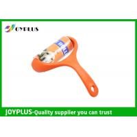 Buy cheap Anti - Microbial Lint Roller Remover Sticky Clothes Roller Washable from wholesalers