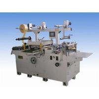 Wholesale Multi-Functional Automatic Die Cutting Machine from china suppliers