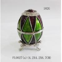 Buy cheap trinket jewelry box fantasy jewelry box faberge egg jewelry box from wholesalers