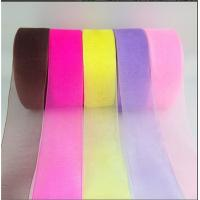 Buy cheap Fancy Tiffany Blue Organza Ribbon Double Face 100% Polyester Material from wholesalers