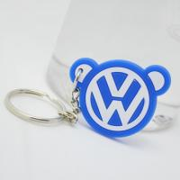 Wholesale custom yourself logo design silione good quality  best rubber keychain from china suppliers