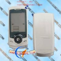 Buy cheap samsung housing/ cover,mobile phone accessory, cell phone housing, (manufacturer) from wholesalers