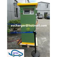 40kw The best All-in-one commercial Electric Vehicle Charging Stationr for green EV public charging Manufactures