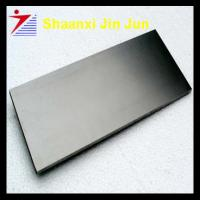 Buy cheap inconel 625 N06625 the customized sheet price from wholesalers