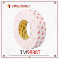 Wholesale 3M9888T double-sided adhesive is a non-woven substrate double-sided adhesive in 3M double-sided adhesive, which is made from china suppliers