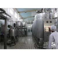 Automatic Small Milk Processing Plant Pasteurized For Milk Beverage / Processing Manufactures