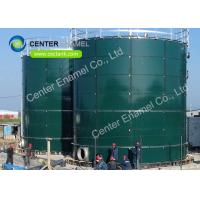 Buy cheap Glass Fused To Steel Bolted Livestock Manure Storage Tank Dark Green Coating Color from wholesalers