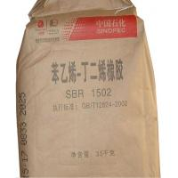 Wholesale SBR rubber from china suppliers