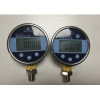 Buy cheap digital manometer from wholesalers
