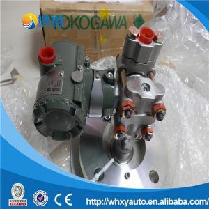 EJA210A Yokogawa differential pressure transmitter EJA210A Manufactures