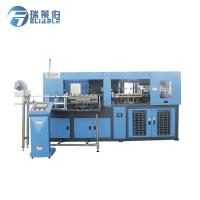 Buy cheap 500 ML Drinking Water Bottle Making Machine 0.3 - 0.5 Mpa Operating Pressure  product
