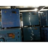 Buy cheap Direct Driven Variable Speed Screw Compressor VSD With PLC Control from wholesalers