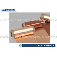 Buy cheap 0.035mm * 520mm High Precision RA Copper Foil Roll Sheet For Transformers from wholesalers