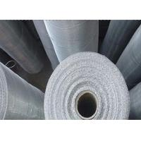 Buy cheap Flexible Epoxy Wire Mesh 300M Length Corrosion Resisting Characteristics from wholesalers