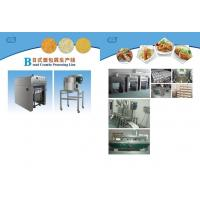 Buy cheap Bread crumbs making machine from wholesalers