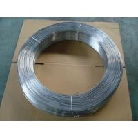 Buy cheap Zinc Aluminum Alloy Spray Wire ZnAl85/15 For Sale 2.0mm Diameter cheap price from wholesalers