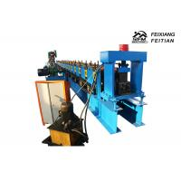 Buy cheap Easy Install Storage Rack Roll Forming Machine, Cable Tray Production Line With Punch from wholesalers