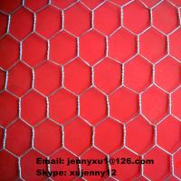 Buy cheap high quality Hexagonal wire Netting from wholesalers
