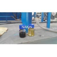 Buy cheap Waste Black Car Engine Oil Recycling System Change Black to Yellow Color from wholesalers
