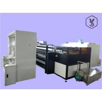 Buy cheap Dx5 Heads High Speed Digital Textile Printing Machine Automatic Cleaning from wholesalers