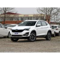 Buy cheap 2018 Year TIGGO 7 AT White 5 - 7 Seats Mini Used Cars Gasoline Fuel LHD Drive Mode from wholesalers