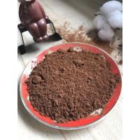Buy cheap Dark Brown Unsweetened Alkalized Cocoa Powder Mild Flavor , Easy To Dissolve In Liquids from wholesalers