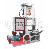 11kw Heating Power Mini Film Blowing Machine Full Automatic SJ - 45M Manufactures