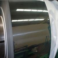 Buy cheap Cold Rolled 301 Stainless Steel Coils Hardness 1/4 1/2 Hard Full Hard from wholesalers