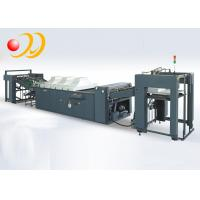 Buy cheap High - Speed UV Coating Machine Water - Based PLC Control System from wholesalers