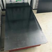 Buy cheap Easy To Clean Construction Grade Plywood For Stages / Decking / Floorings from wholesalers