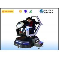 Buy cheap Racing Car Game Virtual Reality Motion Simulator With Steering Wheel from wholesalers