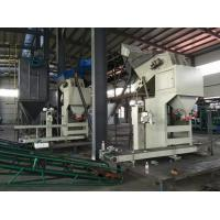 Pressed Coal Bagging Equipment Automatic Packaging Machines 220V - 380V